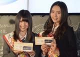 観光バラエティー番組『AKB観光大使』の会見に出席した(左から)村山彩希、森保まどか (C)ORICON NewS inc.