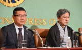 会見に出席した(左から)迫本淳一社長、中村梅玉 (C)ORICON NewS inc.