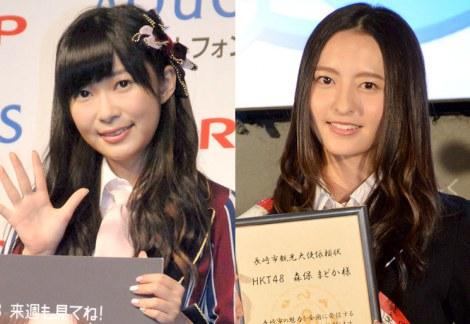 (左から)指原莉乃、森保まどか (C)ORICON NewS inc.