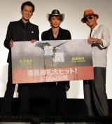 W主演映画『鷲と鷹』初日舞台あいさつを行った(左から)大沢樹生、諸星和己、小沢仁志 (C)ORICON NewS inc.