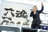 デビュー20周年記念日に東北復興支援の6000人無料招待ライブを行ったGLAY