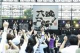 東北復興を支援する無料招待ライブ『六魂 Fes!×GLAY Special Live』