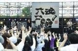 デビュー20周年記念日に東北復興支援の『六魂 Fes!×GLAY Special Live』を行ったGLAY
