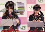 「JR」は何の略? 解答中のAKB48(左から)川栄李奈、大島涼花=『AKB48チーム神奈川×JR横浜線新型車両導入キャンペーン』発表会 (C)ORICON NewS inc.