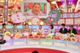 『ビートたけしのいかがなもの会』収録の模様 (C)テレビ朝日