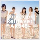 初週166万枚を売り上げたAKB48の36thシングル「ラブラドール・レトリバー」