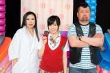 『NMB48山本彩のM-姉〜ミュージックお姉さん〜』に出演している(左から)椿鬼奴、山本彩、ケンドーコバヤシ(Photo by YOSUKE KAMIYAMA)