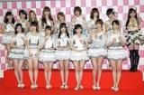 昨年の「第5回AKB48選抜総選挙」で選ばれた指原莉乃(前列中央)ら選抜メンバー16人 (C)ORICON NewS inc.
