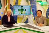 親交のある津田大介氏のオファーに応え、池上彰氏がCSの番組に初出演 (C)ORICON NewS inc.