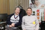 高田文夫(左)のラジオにツービートが生出演