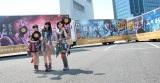 """今日は警備員ゼロ・厳戒態勢なし。『AKB48 選抜総選挙 生放送SP』特別企画""""戦国アドトラック出陣式""""に出席した(左から)渡辺麻友、指原莉乃、山本彩 (C)ORICON NewS inc."""