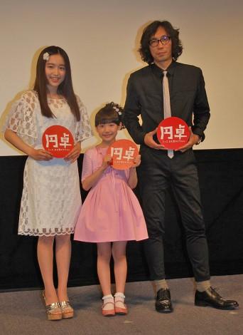 舞台あいさつに出席した(左から)青山美郷、芦田愛菜、行定勲監督 (C)ORICON NewS inc.
