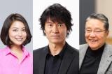 寺脇康文、監察医役で4年ぶり連ドラ主演