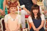 TBS系『内村とザワつく夜』で河西姉妹がTV初共演(左から)河西里音、河西智美 (C)TBS