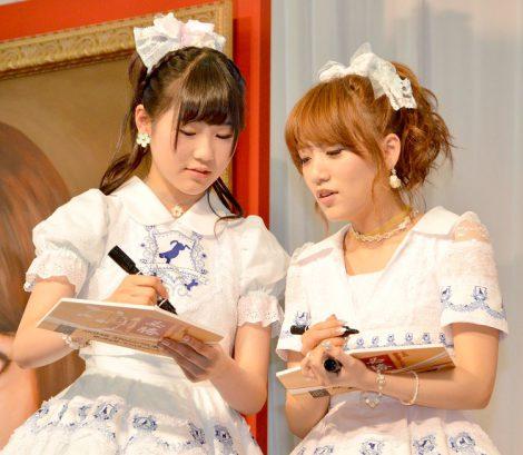 漢字が分からず西野未姫に教えてもらう高橋みなみ=『AKB48選抜総選挙ミュージアム』オープニングセレモニー (C)ORICON NewS inc.