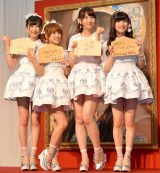 『AKB48選抜総選挙ミュージアム』オープニングセレモニーに出席した(左から)西野未姫、高橋みなみ、柏木由紀、岡田奈々 (C)ORICON NewS inc.