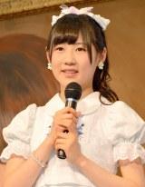 『AKB48選抜総選挙ミュージアム』オープニングセレモニーに出席した西野未姫 (C)ORICON NewS inc.