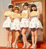 『AKB48選抜総選挙ミュージアム』オープニングセレモニーで絵馬を披露した(左から)西野未姫、高橋みなみ、柏木由紀、岡田奈々 (C)ORICON NewS inc.