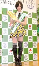 『笹かまの日』大使任命式に出席したAKB48・岩田華怜 (C)ORICON NewS inc.