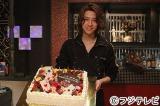 フジテレビ系ドラマ『極悪がんぼ』に出演している三浦翔平の26歳の誕生日をサプライズでお祝い