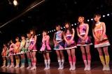 チームAの15人が並ぶ。川栄李奈と入山杏奈は療養中のため欠席=AKB48劇場 (C)AKS