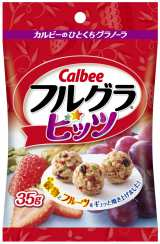 11月初旬に全国発売される、カルビーの『フルグラ ビッツ』