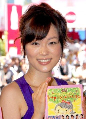 サムネイル ブログで挙式を報告した本田朋子アナ (C)ORICON NewS inc.
