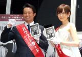 『ハウス・オブ・カード 野望の階段』Blu-ray&DVDリリース記念イベントに出席した(左から)杉村太蔵、光宗薫 (C)ORICON NewS inc.