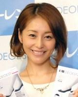 『デオエスト』新商品発売記念イベントに出席した熊切あさ美 (C)ORICON NewS inc.
