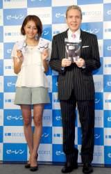 『デオエスト』新商品発売記念イベントに出席した(左から)熊切あさ美、デーブ・スペクター (C)ORICON NewS inc.