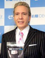 『デオエスト』新商品発売記念イベントに出席したデーブ・スペクター (C)ORICON NewS inc.