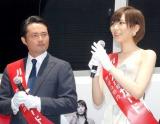 (左から)杉村太蔵、光宗薫 (C)ORICON NewS inc.