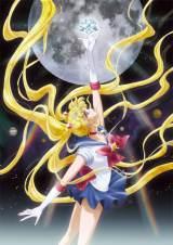 『美少女戦士セーラームーン Crystal』キービジュアル(C)武内直子・PNP・講談社・東映アニメーション