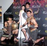 映画『ポンペイ』の公開記念イベントに出席した(左から)庄司智春、壇蜜、八木真澄、ワッキー (C)ORICON NewS inc.