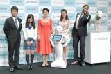世界初の感情認識ロボット『pepper』が初お披露目 (C)ORICON NewS inc.