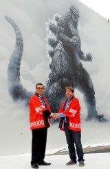 映画『ゴジラ』誕生60周年を記念し、縦横11メートルの「ゴジラ」巨大壁画がお披露目 (C)ORICON NewS inc.