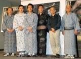 会見が中止に…。コクーン歌舞伎 第十四弾『三人吉三』ゲネプロ前取材会に出席した尾上松也(左から2番目)、演出家・串田和美氏(右から2番目) (C)ORICON NewS inc.