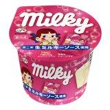 あの「生ミルキー」がアイスになって登場! 10日に発売される『不二家ミルキーカップ』