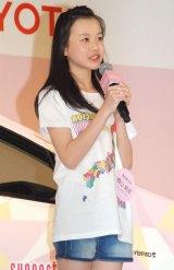 青森:横山結衣(よこやま・ゆい)(13)=AKB48チーム8 (C)ORICON NewS inc.