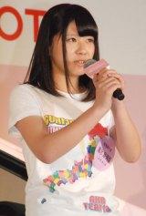 群馬:清水麻璃亜(しみず・まりあ)(16)=AKB48チーム8 (C)ORICON NewS inc.