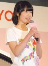 神奈川:小田えりな(おだ・えりな)(16)=AKB48チーム8 (C)ORICON NewS inc.