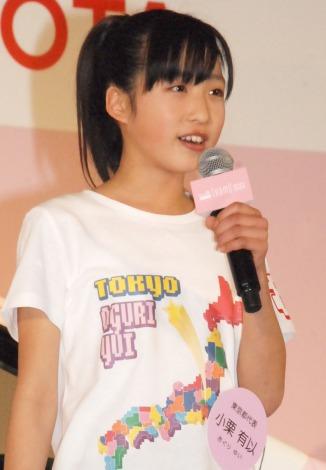 東京:小栗有以(おぐり・ゆい)(12)=AKB48チーム8 (C)ORICON NewS inc.
