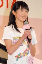 栃木:本田仁美(ほんだ・ひとみ)(12)=AKB48チーム8 (C)ORICON NewS inc.