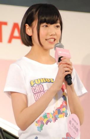福井:長久玲奈(ちょう・くれな)(13)=AKB48チーム8 (C)ORICON NewS inc.