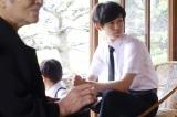 映画『娚の一生』に出演する坂口健太郎(信夫役)(C)2015 西炯子・小学館/「娚の一生」製作委員会