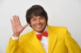 スペシャルドラマ『奇跡の教室』で日テレドラマ初登場を果たす織田裕二 (C)日本テレビ