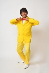 ド派手黄色のスーツに身を包み織田演じる新人講師がどのような授業を展開する…?(C)日本テレビ