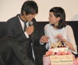福士蒼汰(左)と川口春奈(右)のキスシーンを再現したケーキが登場=映画『好きっていいなよ。』完成披露試写会 (C)ORICON NewS inc.