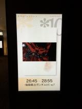 5月16日、東京・新宿ピカデリーで開催された『機動戦士ガンダムUC episode 7「虹の彼方に」』前夜祭の様子(C)創通・サンライズ