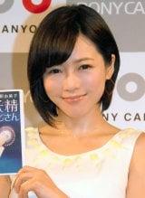 釈由美子 (C)ORICON NewS inc.